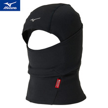 미즈노 바라크라바 1819 MIZUNO BREATH THERMO BALACLAVA